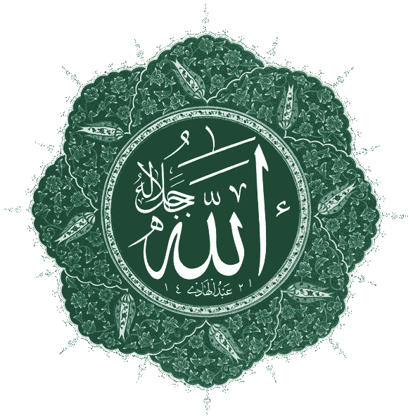 Bracketing 'Allah' – Malaysia's Oppressive Ruling Against Christians