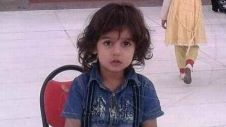Saudi Arabia boy killed