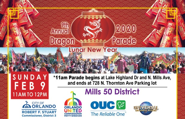 2020 Dragon Parade Lunar New Year Festival in Orlando