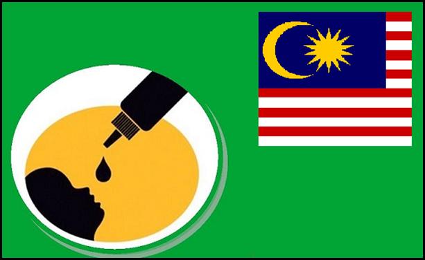 Polio Vaccine Brings Polio Back to 'Polio-Free' Malaysia