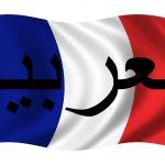 Arabic in france