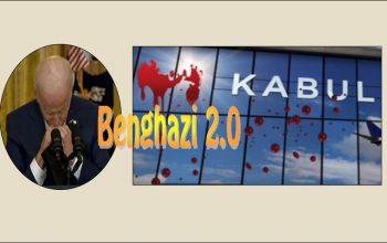 Benghazi 2.0